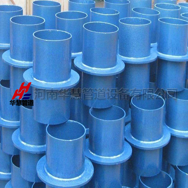 牡丹江防水套管